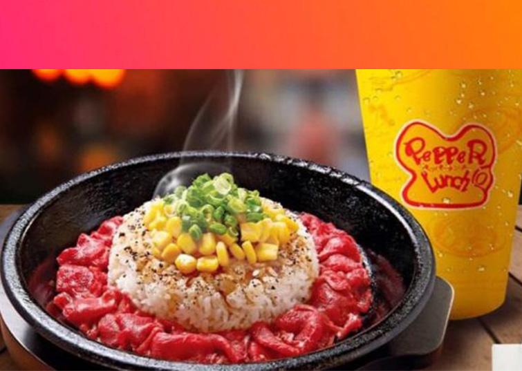 Exclusive Representative – Pepper Lunch ( Suntory F&B Int`l ), Asia